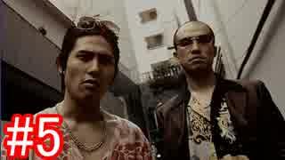 【428】封鎖された渋谷の事件を解決していくよ☆#5【実況】