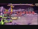 昔撮った異界動画その2(ゾーン・インペリアル)