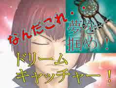 【ドキサバ全員恋愛宣言】みそみそテクニックス!向日岳人part.3【テニスの王子様】