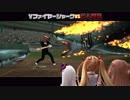 いろはVSピノ!映画頂上決戦2019 #011