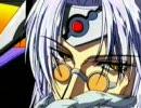 エクセルサーガ 第01話 「六道神士殺害計画」