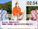 3分で歴代天皇紹介シリーズ! 「26代目 継体天皇」