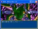 ツクールデフォバトルRPGラスボスラッシュ 2