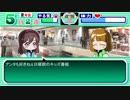 【プリチャン】パワプリチャンポケット1【淫夢】