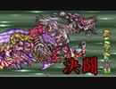 【FF5】初見の生主がネオエクスデス相手に劇的勝利!!