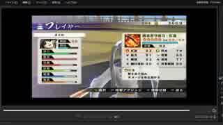 [プレイ動画] 戦国無双4-Ⅱの無限城100階目をまどかでプレイ