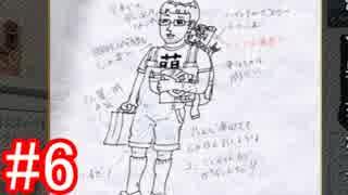 【428】封鎖された渋谷の事件を解決していくよ☆#6【実況】