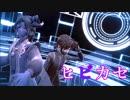 【第五人格MMD】ヒビカセ踊ってもらった【アズラとバンカール】