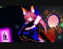 【FGOAC】GW行こうぜ!! 対戦動画その42