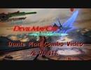 DMC4SE Dante Mad Combo Video -魔・DANTE-