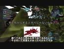 【バトオペ2】カンスト目指して三千里Part19【BD3】