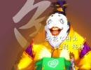 SengokuRanseAllCharacters Part03 足利編