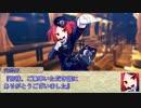 【シノビガミ】日本人と挑む「魔界発現世行き列車」07