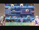 【ゆっくり実況】2ブロ戦争アイギス#4「白き獣人と闇の組織 + 大討伐」