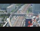 世界貿易センター展望台から眺めた電車とモノレールと自動車