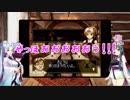 【モンスターファームバトルカード】~ウナちゃん求めてカード旅~PART17【VOICEROID実況】