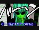 【東方MMD】ジョジョの奇妙な冒険 最強スタンドランキングpart① 小鈴と阿求の漫画実況④