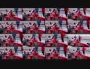 目力先輩を4倍ずつ画面を増やした結果wwww  目力F1バージョン