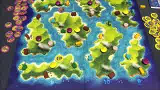 フクハナのボードゲーム紹介 No.365『ブルーラグーン』