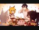 「世話やきキツネの仙狐さん」エンドカード