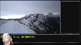 【RTA】 残雪期の赤岳鉱泉から硫黄岳 1:58:1