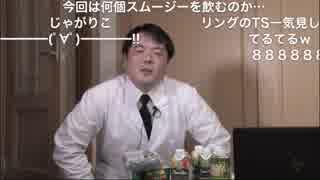 大島てる×松原タニシの事故物件ラボ〜事故物件アワード2019上半期〜第1部