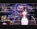 Moruru Yamiyono's Last streaming【3/4】