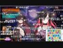 Moruru Yamiyono's Last streaming【4/4】