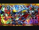 ゆっくり霊夢と魔理沙のSDガンダム解説動画 円卓の騎士 流星の騎士団編(Part23)