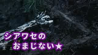 Dead by Daylight〃手抜かり気味な実況プレイ 48