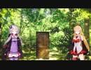 (リメイク)【歌うボイスロイド】明日への扉/I WiSH【弦巻マキ】