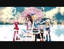 【AAA(トリプルエー)】笑顔のループ/銀桜【歌ってみた】【MMD】