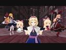 【第11回東方ニコ童祭】アリスさんの前髪