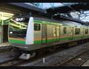 【走行音】高崎線通勤快速 高崎→上野【E233系3000番台】