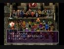 幻想水滸伝Ⅱを初見で実況プレイ85