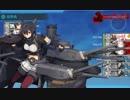 【艦これ】5-5ボス前エリレを回避しつつ、長門タッチで挑むボス「エリレ2」編成(反航戦・制空劣勢)