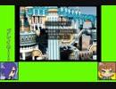 #17-1 ウェザーゲーム劇場『いただきストリートSpecial』
