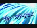 【オリオンの刻印】第36話「孤独なフロイ」【必殺技集】