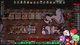 【RimWorld】民宿アマゾンズ Part.14【ゆっくりボイロ実況】