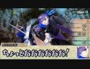 【シノビガミ】日本人と挑む「魔界発現世行き列車」08