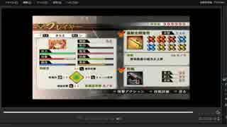 [プレイ動画] 戦国無双4の大坂の陣(徳川軍)をさなえでプレイ