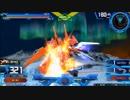 【EXVS2】これが俺の!戦いだ!【エクバ2】