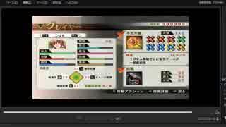 [プレイ動画] 戦国無双4の大坂の陣(徳川軍)をこはるでプレイ