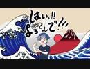 【CoCリプレイ】激烈!!蠢く島 第五話