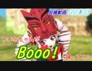 【鬼っ子ハンターついなちゃん】ついなちゃんがBOOO!踊ってみた【MMD】