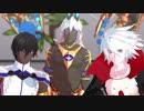 【Fate/MMD】エアボインド兄弟
