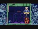 【噛み実況】回復縛りで「ロックマン7」をプレイStage06