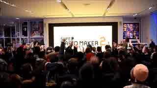 【海外の反応】6/30 ニンテンドーNYショップ スーパーマリオーメーカー2 発売記念イベント
