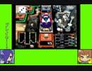 #17-2 ウェザーゲーム劇場『いただきストリートSpecial』
