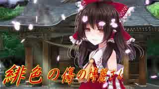 【MUGEN】凶悪キャラオンリー!狂中位タッグサバイバル!Part73(D-8)